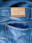 Back of blue jeans — Stock Photo