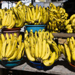 Bananes — Stock Photo