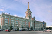 Yekaterinburg: a town in central Russia — Stock Photo