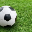 Stock Photo: Soccer-ball