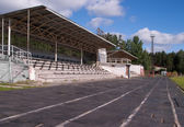 Small stadium with stands — Stock Photo