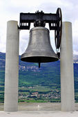 Peace Bell 05 — Stock Photo