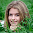 The girl in a grass — Stock Photo