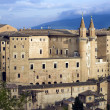 Stock Photo: Urbino