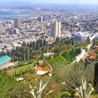 View on the Bahai gardens and Haifa, Israel - Stock Photo