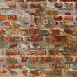 Old brick wall — Stock Photo #3842245