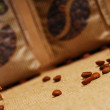 Coffee beans on a sacking - Photo