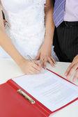 The wedding signature — Stock Photo