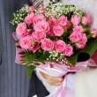 Married with a bouquet — Stockfoto