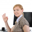 Joyful businesswoman — Stock Photo #4541087