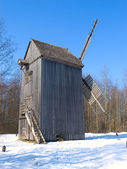 Wind mill — Stock Photo