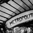 Paris Metro - Stock Photo