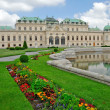 Palace Belvedere — Stock Photo