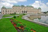 Palace Belvedere — Stock Photo