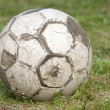 Old football — Stock Photo