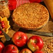 Crumble pie with apples and cranberries — Stock Photo #3293230