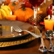Table setting ready for Thanksgiving — ストック写真