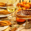 Table set for Thanksgiving — Stock Photo