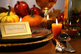 Thanksgiving place setting — Stock Photo