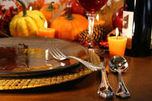 Table setting ready for Thanksgiving — 图库照片