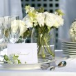 White place card on outdoor wedding table — Zdjęcie stockowe #3402295
