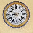 Kitchen clock — Stock Photo
