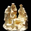 Stock Photo: A small porcelain nativity.