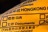 HongKong Imports — 图库照片