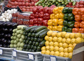 Multicolored particulars vegetables — Stock Photo