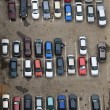 Stock Photo: Car Parking.