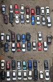 Car Parking. — Stock Photo