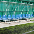 Coach benches - Stock Photo