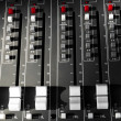 Stock Photo: Mixer console