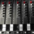 Mixer console — Stock Photo #3535533