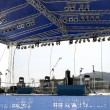 Stock Photo: Concert Stage