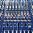 Mixer console — Stock Photo #3535547