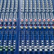 Mixer console — Stock Photo