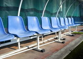 Coach benches — Stock Photo