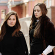 The young women on the street — Stock Photo