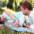 Stock Photo: Loving couple in park
