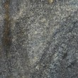 Surface of the granite — Stock Photo