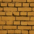 Royalty-Free Stock Photo: Old brick wall