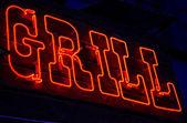 Neon adds — Stock Photo