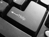 HELP Botton in macro — Stock Photo