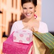 Shopper — Stock Photo #3254960