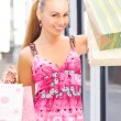 Shopper — Stockfoto #3262895