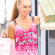 Shopper — Stock Photo #3262895