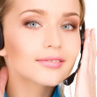 Royalty-Free Stock Photo: Helpline