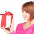 Happy woman with gift box — Stock Photo #3400676