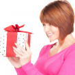 Happy woman with gift box — Stock Photo #3414971